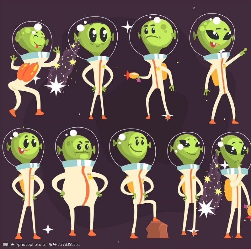 太空外星人