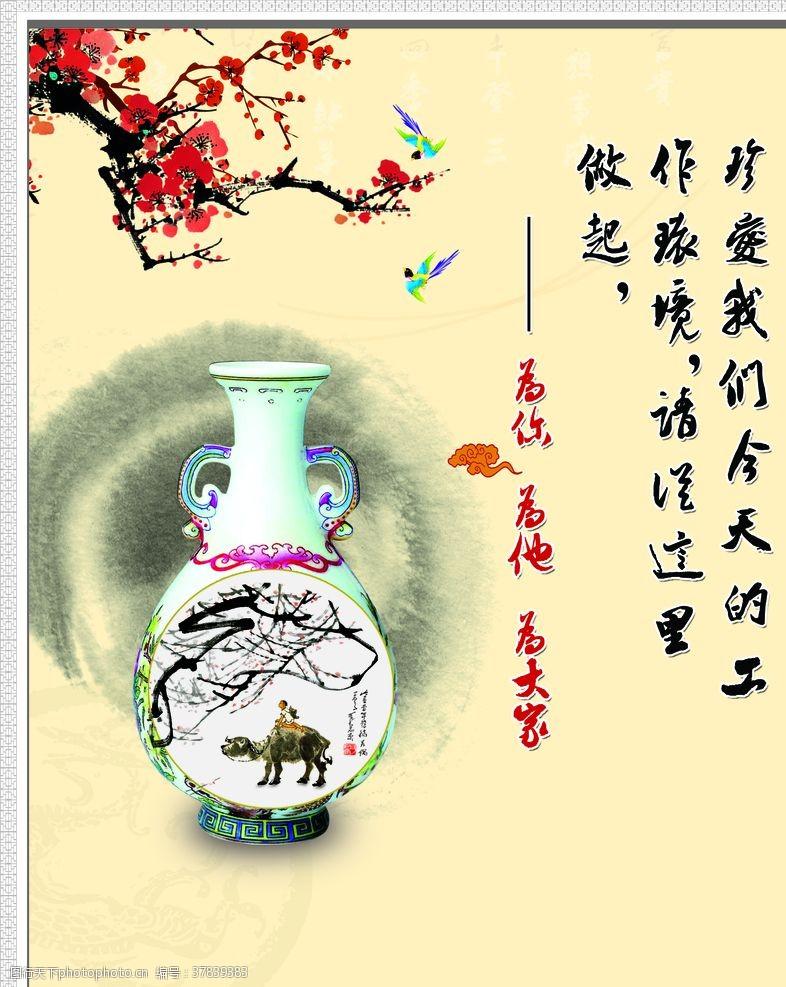 源文件库中国风