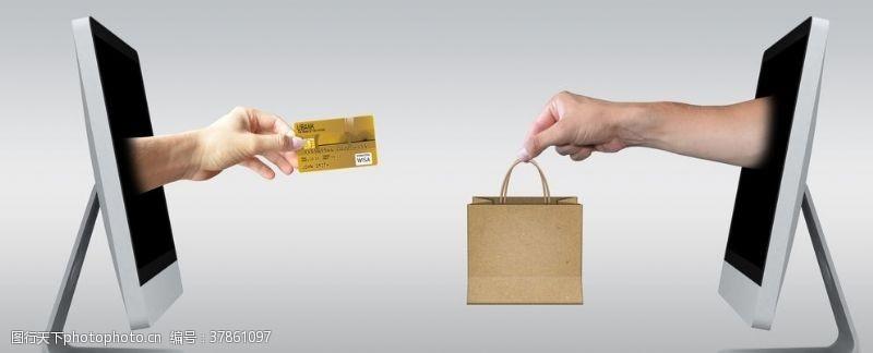 商务手势便捷购物