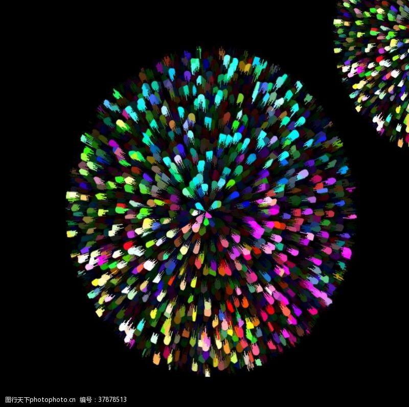 炸裂发散性彩光