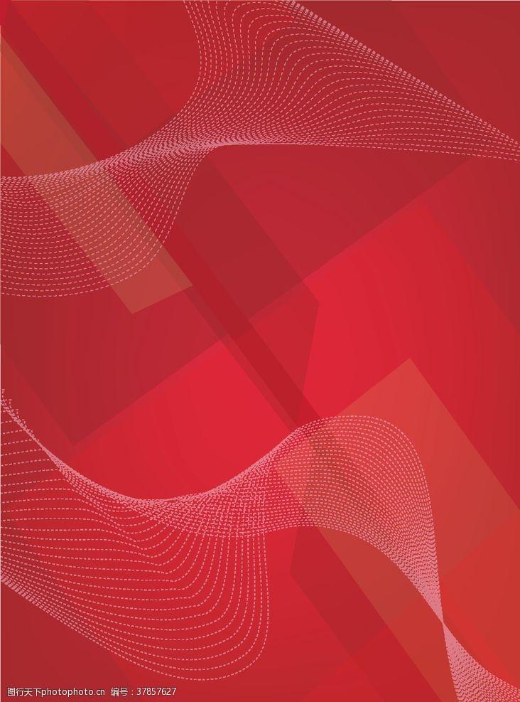 红旗红色矢量背景