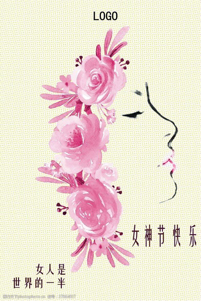 女性卡片女神节,妇女节