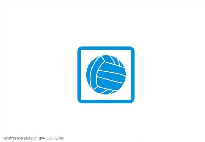 排球运动排球
