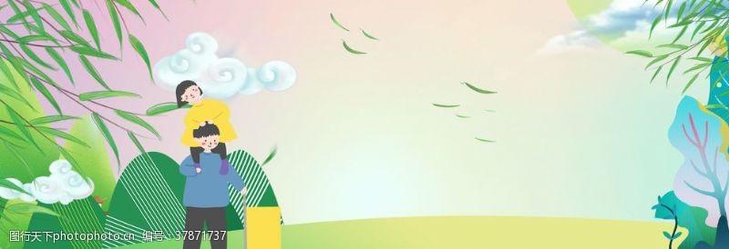 淘宝界面设计淘宝天猫春季出游手绘背景
