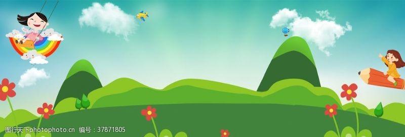 淘宝界面设计淘宝天猫开学季暑假班海报背景
