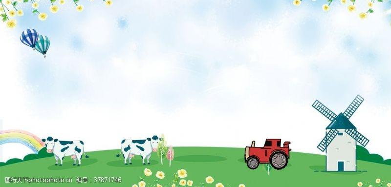 淘宝界面设计淘宝天猫亲子嘉年华卡通背景