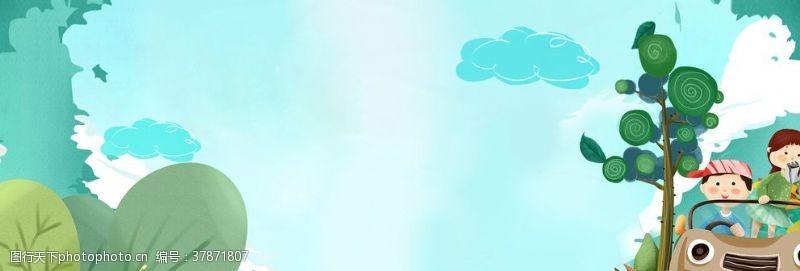 淘宝界面设计淘宝天猫手绘亲子出游海报背景