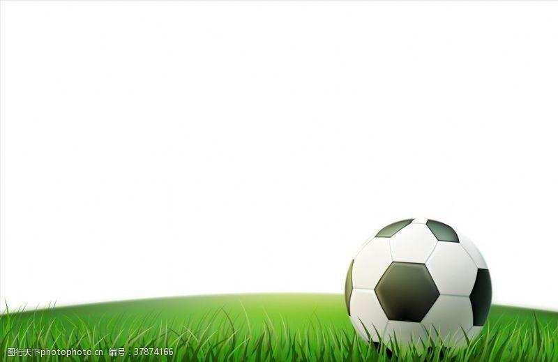 足球世界杯足球运动