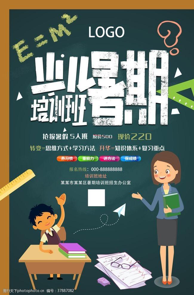 英语1对1暑假培训辅导班