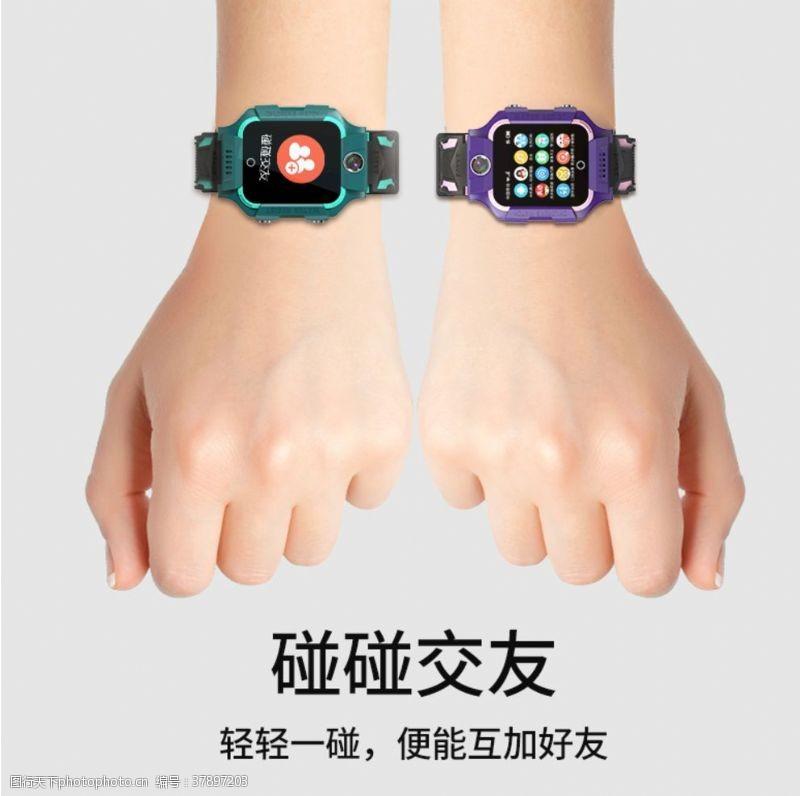 电商淘宝天猫主图儿童电话手表