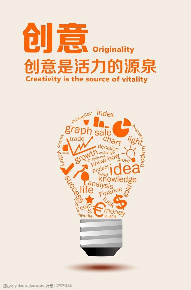 企业背景墙简约企业文化创意
