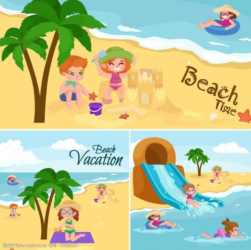 大海卡通沙滩