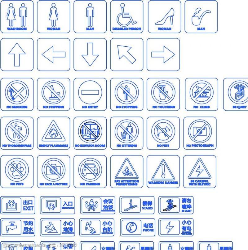 vi镂空图标