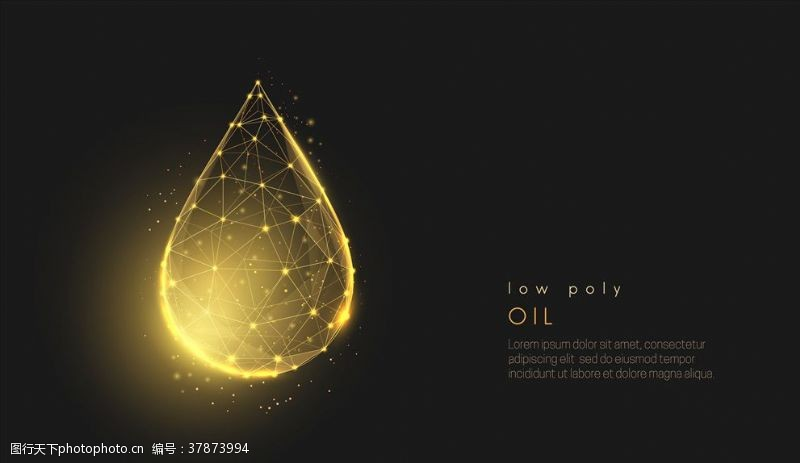石油展板石油精华