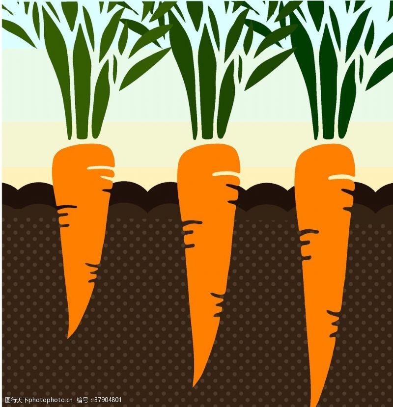 玩具游戏蔬菜图标