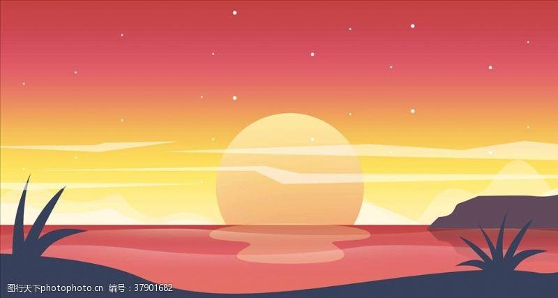 公路夕阳插画