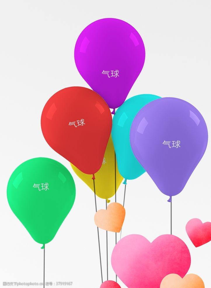 梦想爱心气球促销分层