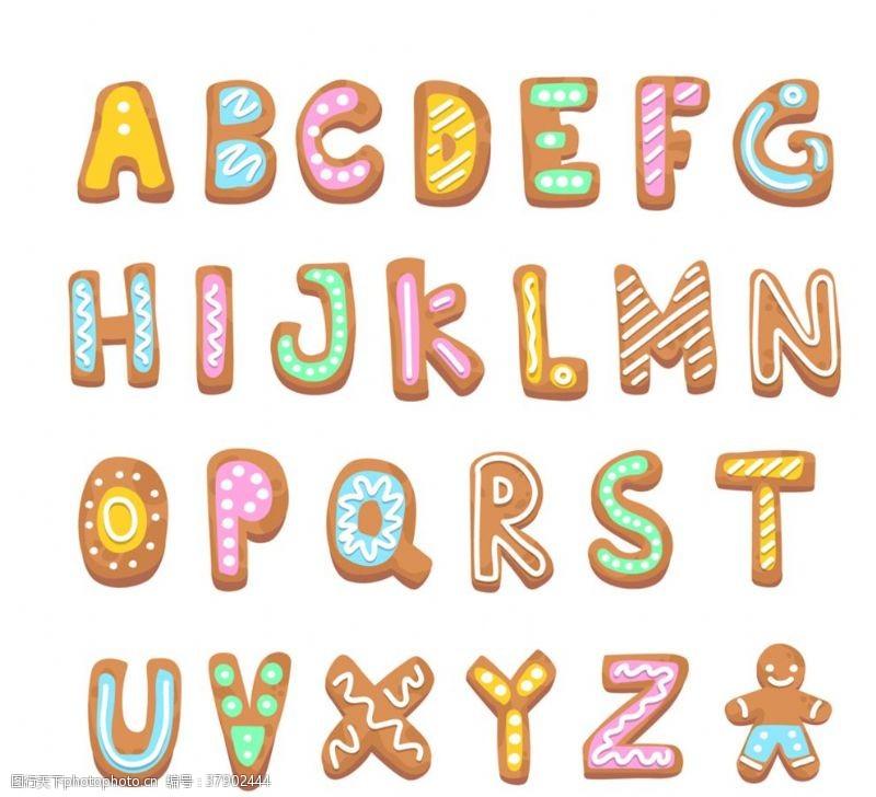 立体创意饼干字母矢量素材