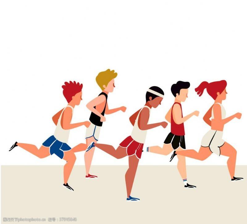 矢量图创意跑步的人群矢量素材