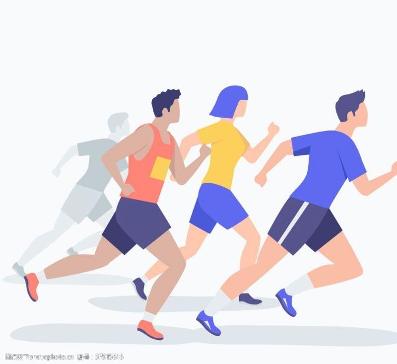 矢量图创意跑步男女设计矢量素材