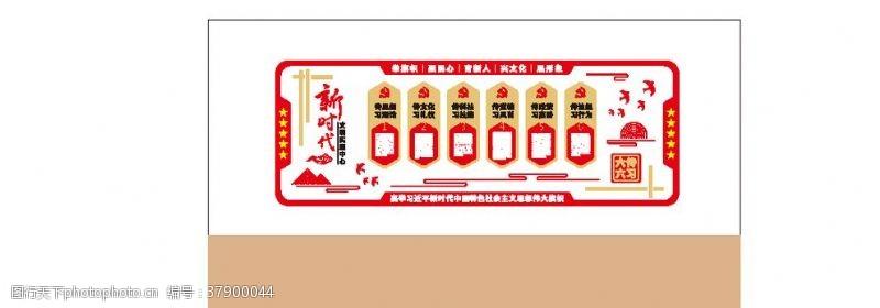 党委党建文化形象墙