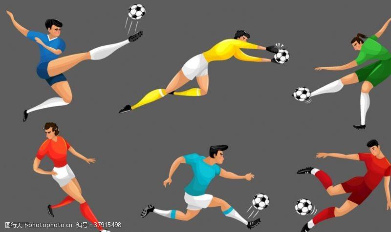 矢量图动感足球运动员矢量素材