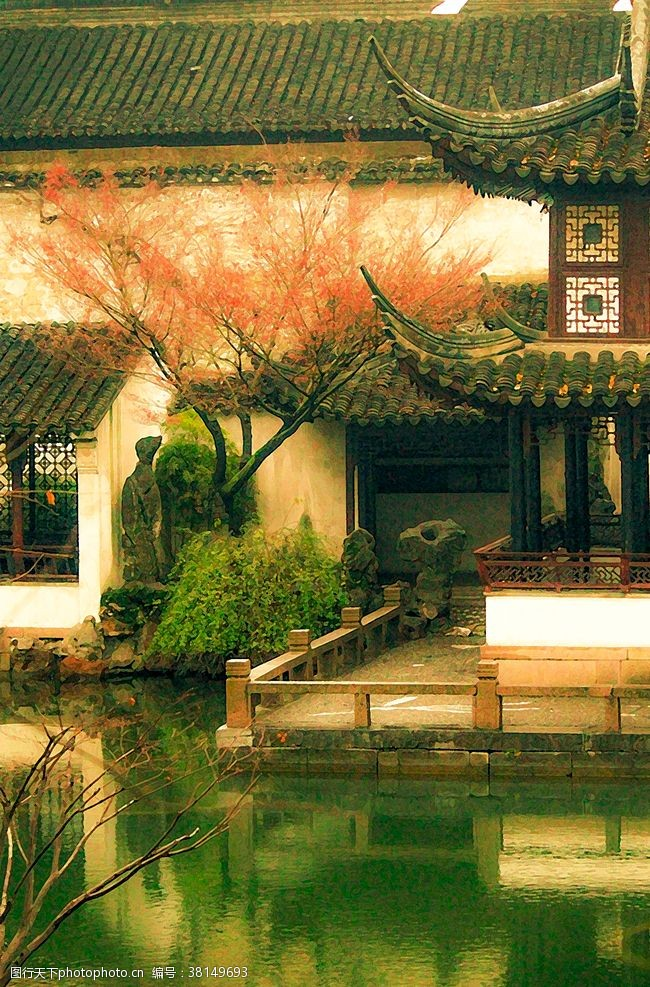 新海诚古风水彩庭院