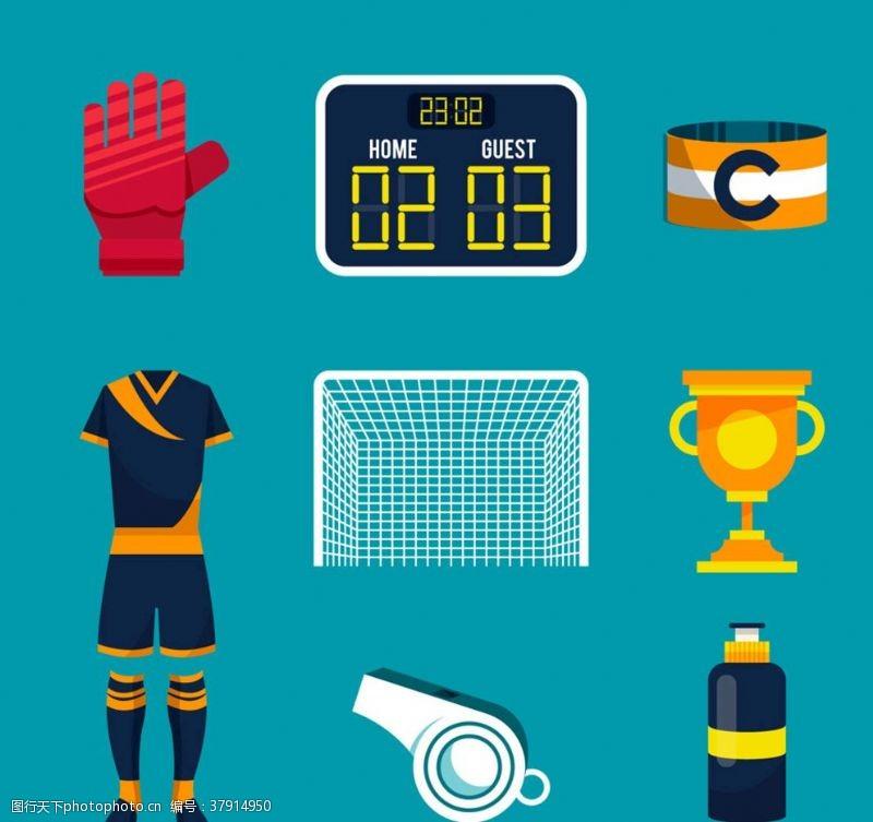 记分精美足球物品设计矢量素材