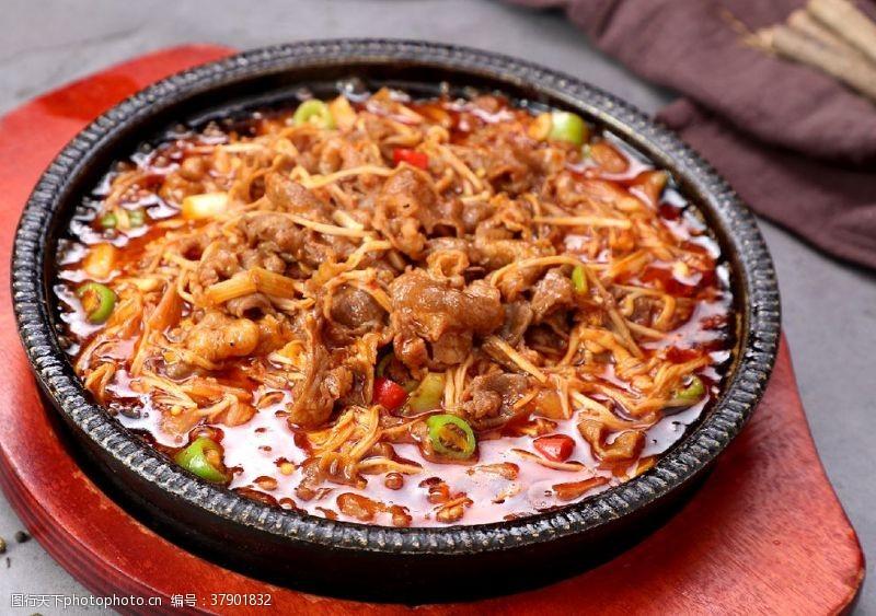 韩餐金针菇肥牛