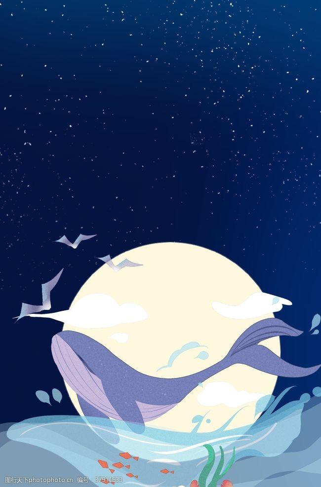 唯美星空卡通鲸鱼