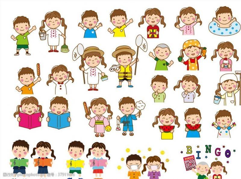 人物图库可爱的儿童