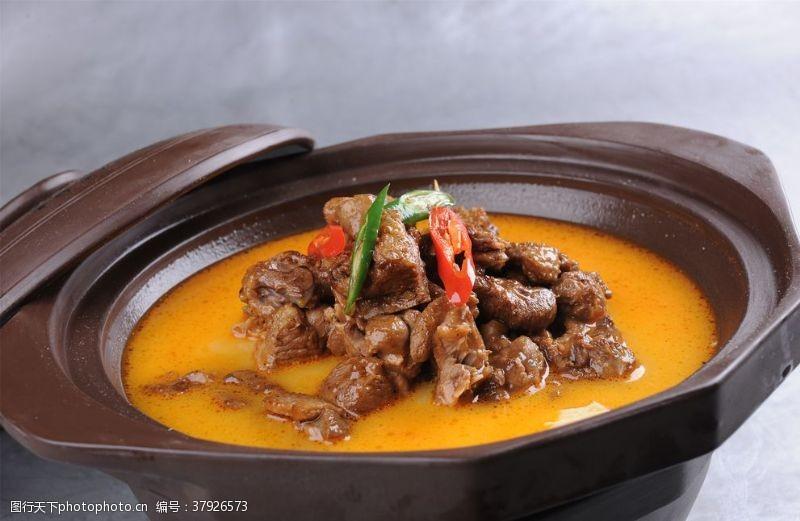 高清菜谱用图老鹅煮馍