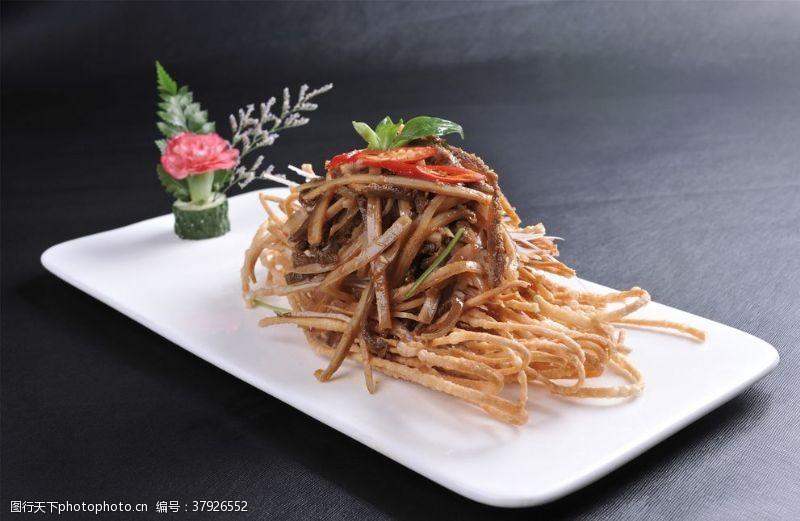 高清菜谱用图秦川牛肚