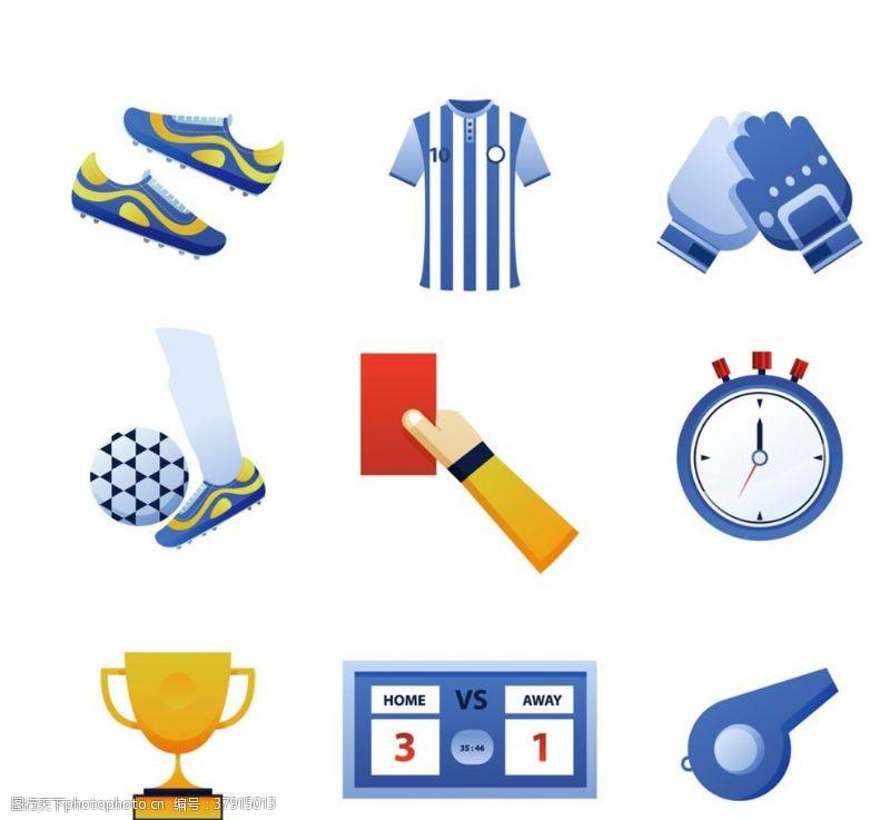 记分时尚足球元素矢量素材