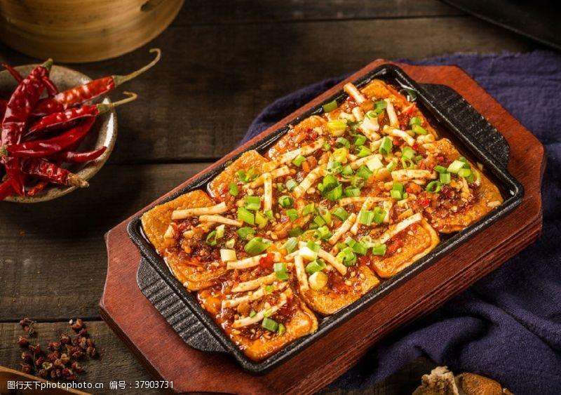 韩餐铁板豆腐