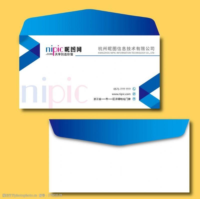 寄信信封模版信封设计印刷信封排版