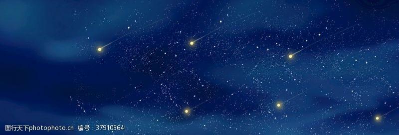 唯美星空星空