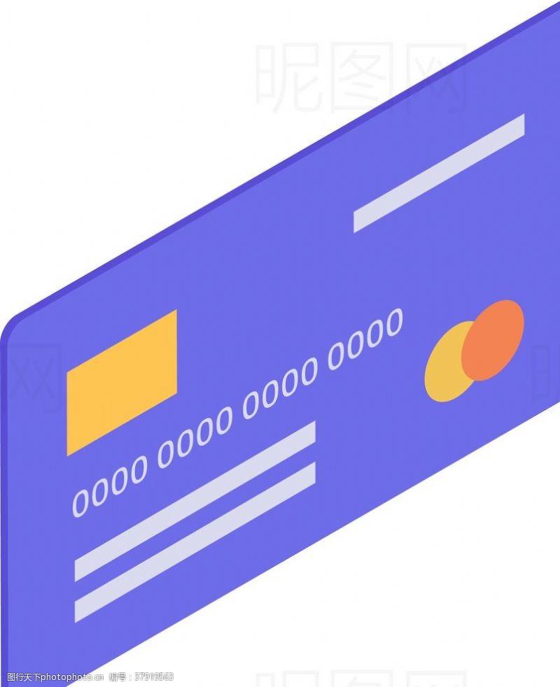 礼盒银行卡