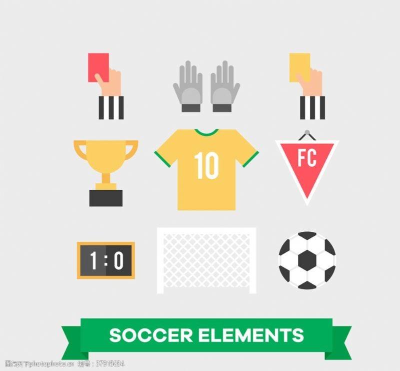 记分扁平化足球物品矢量素材