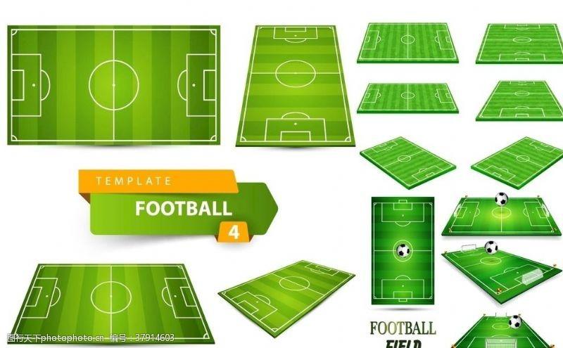 绿茵场多种视图的足球场模型