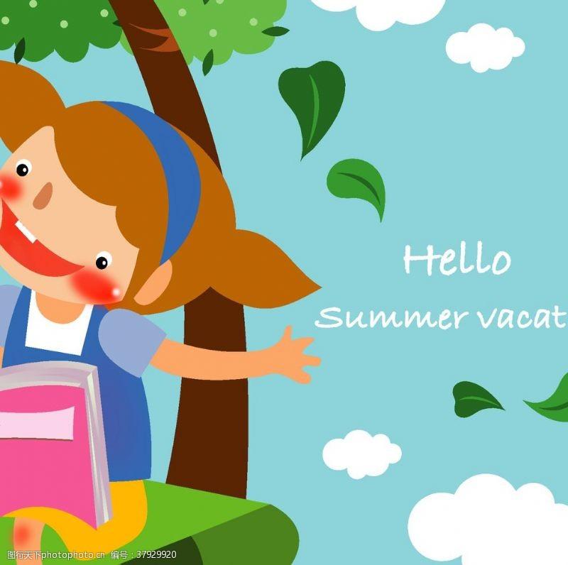 人物图库儿童的暑假
