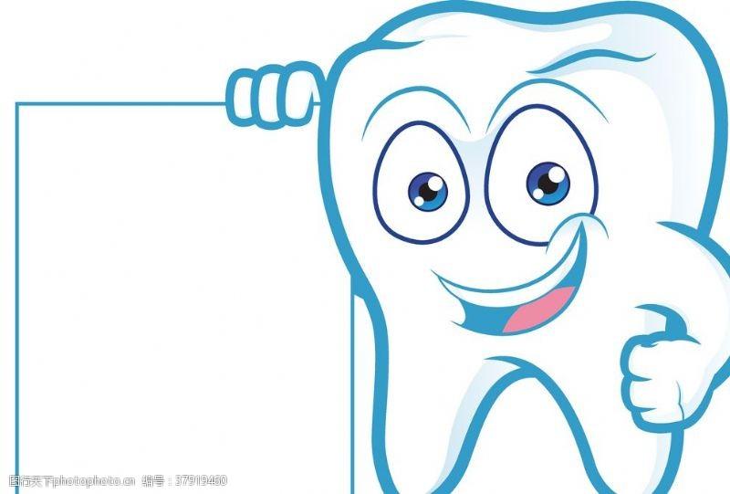 矢量图卡通牙齿