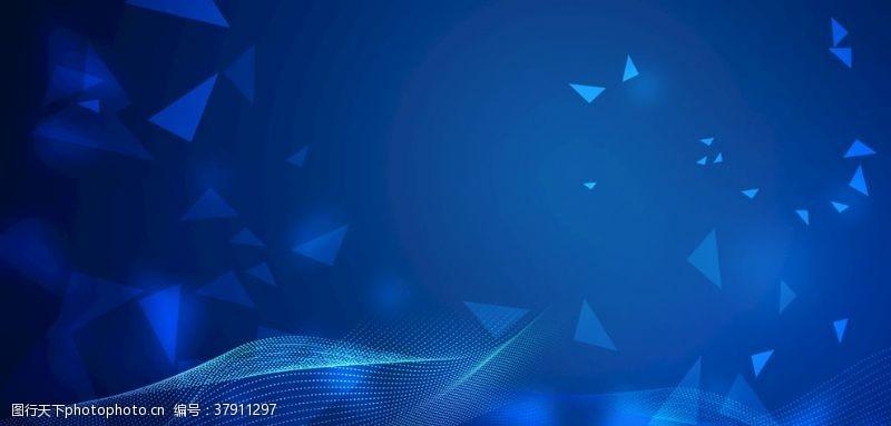 蓝色会议背景蓝色背景