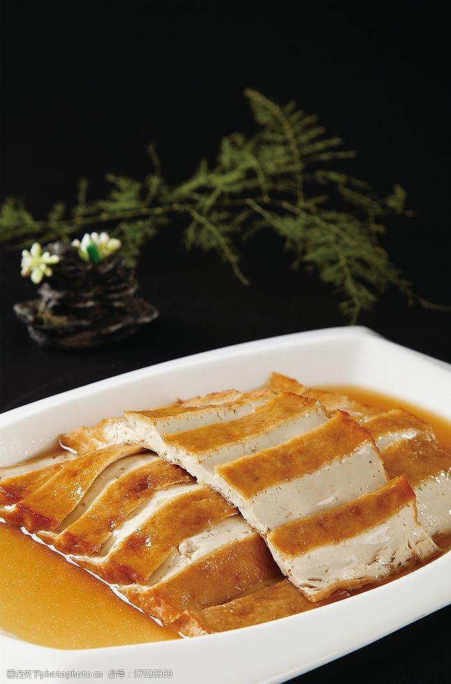 高清菜谱用图卤水豆腐