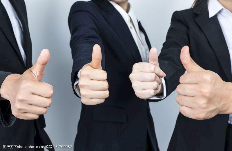 商务团队竖拇指讨论