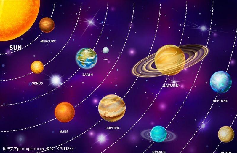 唯美星空宇宙星空