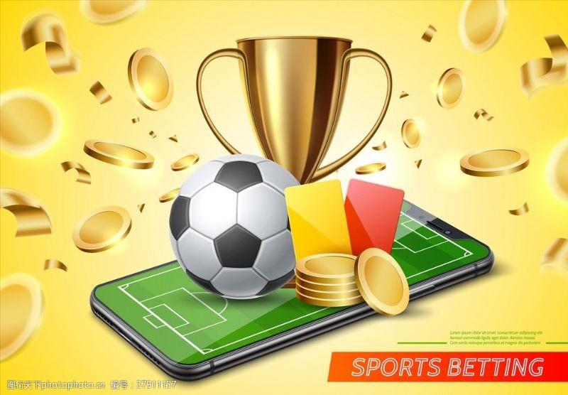 足球世界杯足球比赛