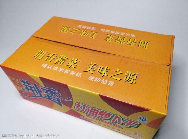 礼盒包装箱