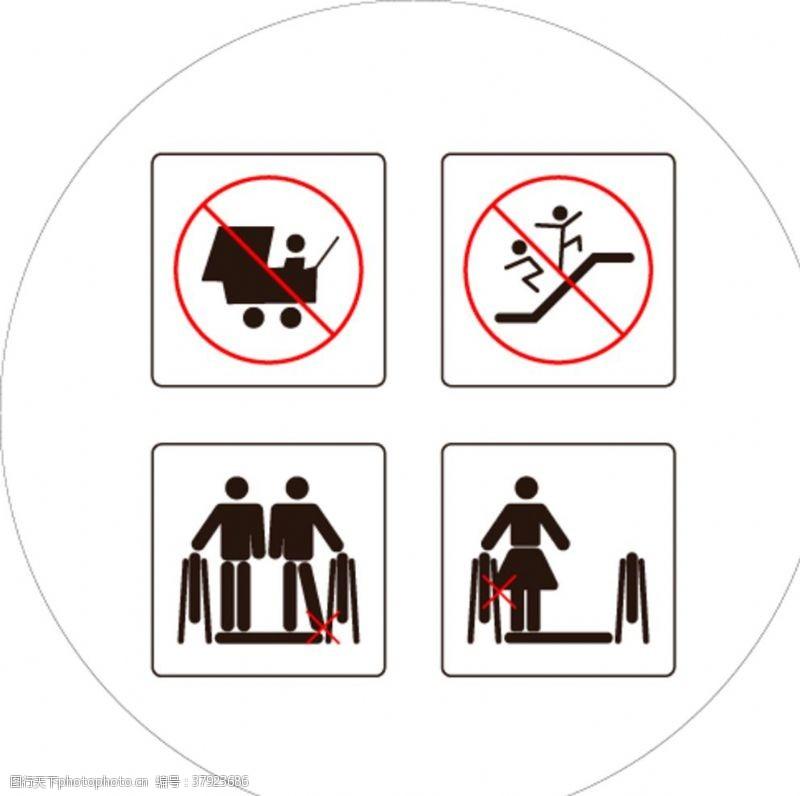 企业标准乘梯须知
