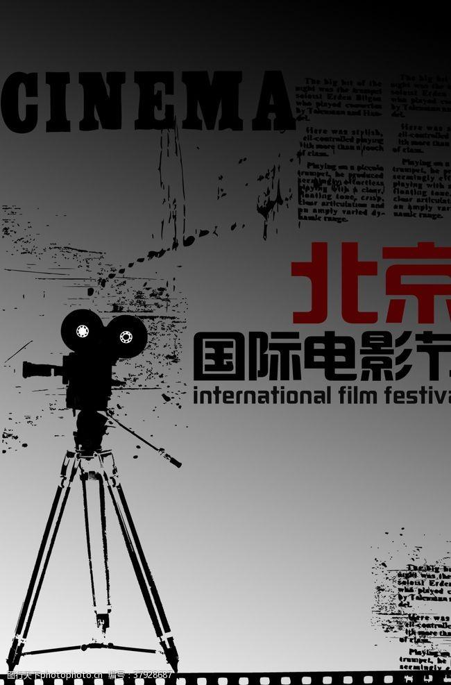 3d电影国际电影节